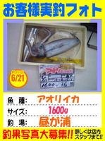 okyakusama-tsushima-20150621-urata.jpg