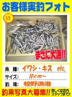okyakusama-20150702-ooshima-s1.jpg