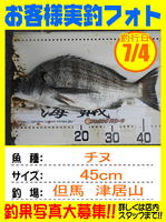 photo-okyakusama-20150704-toyooka-02.jpg