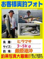 okyakusama-201508-riichi.jpg