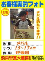 photo-okyakusama-20150809-ooshima-02.jpg
