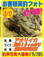 okyakusama-20150912-koyaura-aori.jpg