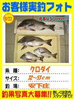 okyakusama-20150923-ooshima-t01.jpg