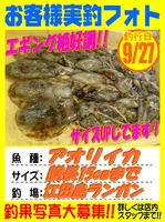 okyakusama-20150927-koyaura-aori.jpg