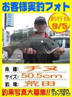 photo-okyakusama-20150905-hikoshima-tinu.jpg