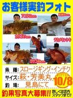 20151008-yamaguchi-yamasita.jpg