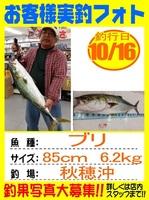 20151016-yamaguchi-yazu (3).jpg