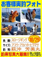 20151029-yamaguchi-slow.jpg