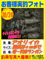 okyakusama-20151024-koyaura-aori.jpg