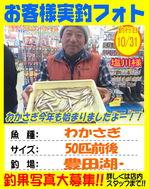 blog-okyakusama-20151031-kikugawa.jpg