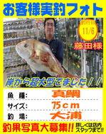 blog-okyakusama-20151106-kikugawa.jpg