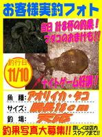 okyakusama-20151110-koyaura-aori.jpg
