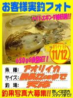 okyakusama-20151112-koyaura-aori.jpg