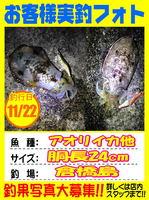 okyakusama-20151123-niho-1.jpg