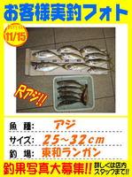 photo-okyakusama-20151116-ooshima-3.jpg