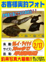 koyaura-okyakusama-20160217 (2).jpg