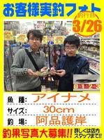 okyakusama3-26.jpg
