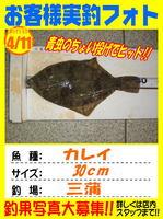 okyakusama-2016-4-11.jpg
