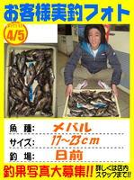 okyakusama-2016-4-5.jpg