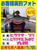 okyakusama-20160412-niho-1.jpg