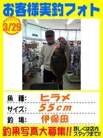photo-okyakusama-20160329-ooshima-1.jpg