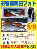 20160511-houfu-kobayasi.jpg
