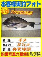 okyakusama-2016-5-28.jpg
