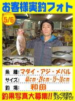 okyakusama-2016-5-6.jpg
