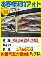 okyakusama-20160505-niho-1.jpg