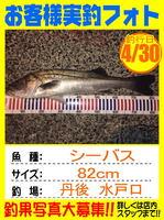 photo-okyakusama-20160430-toyooka-01.jpg