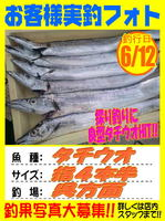okyakusama-20160612-koyaura-tatiuo.jpg
