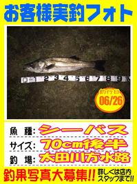 okyakusama-20160626-niho.jpg
