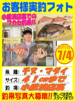 okyakusama-20160704-koyaura-madaitinu.jpg