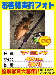 okyakusama-20160709-niho-a.jpg