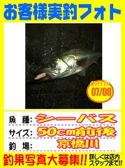 okyakusama-20160709-niho-b.jpg