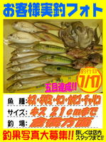okyakusama-20160717-koyaura-kisutako.jpg