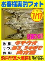 okyakusama-20160717-koyaura-tatiuo.jpg