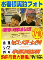 okyakusama-20160718-koyaura-nage.jpg