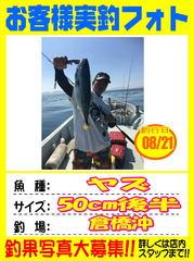 okyakusama-20160822-niho-a.jpg