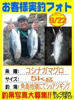 20160922-houfu-oomura.jpg