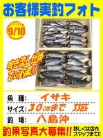 okyakusama-2016-9-10.jpg