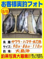 okyakusama-2016-9-9.jpg