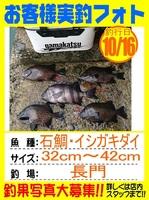 20161016-houfu-matano.jpg