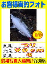 okyakusama-20161019-niho-a.jpg