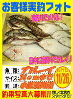 okyakusama-20161126-koyaura-karei.jpg