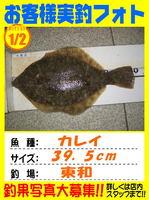 okyakusama-2017-1-2.jpg