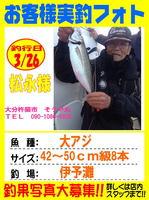 okyakusama-20170326-sinsimo-tukamoto.jpg