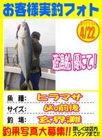 okyakusama-20170423-koyaura-2.jpg