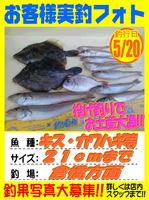 okyakusama-20170520-koyaura-kisu.jpg