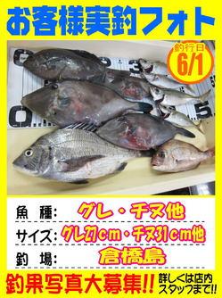 okyakusama-20170601-koyaura-1.jpg